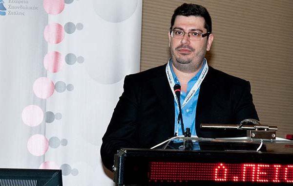Στο 8o συνέδριο της Ελληνικής Εταιρείας Σπονδυλικής Στήλης
